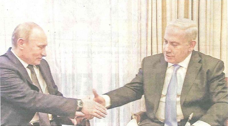 Od dobrych kilku lat Netanjahu pielgrzymuje do Putina średnio 3 razy w roku. Rok temu, podczas uroczystości święta 9 maja w Moskwie Netanjahu stał na podium obok Putina i prezydenta Serbii. Od 2014 r. istnieje bezpieczne bezpośrednie połączenie telefoniczne pomiędzy Kremlem i biurem premiera Izraela.